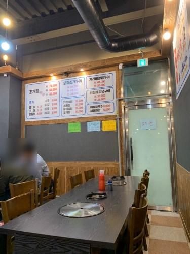 동해회수산.jpg