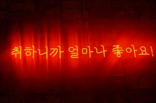 동해회수산15.jpg