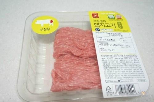 돼지고기 깻잎전4.jpg