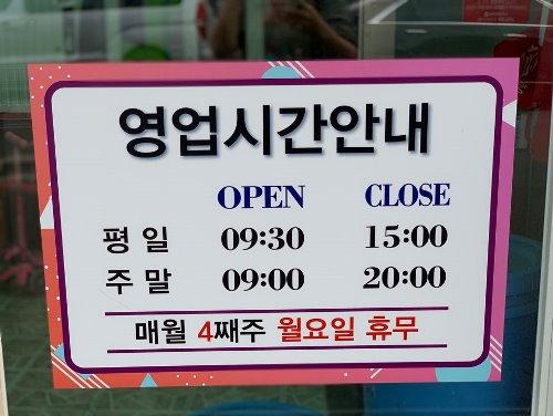 시장한우국밥4.jpg