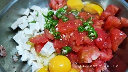 토마토부침개8.jpg