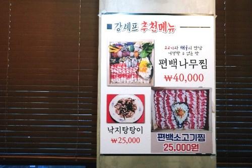 덮밥&고기한판.jpg