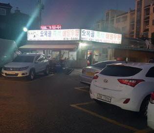 인천 도화동 더샵 맛집 오목골 즉석 메밀 우동