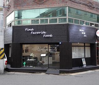 대구 남구 맛집, 파스타 레스토랑  좋아하는 음식을 찾다