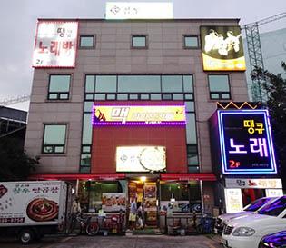 수성못술집 장손태참우양곱창 이미 단골많은 집^^