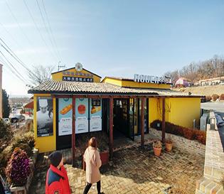 파주 프로방스 빵집, 대한민국제과명장 후앙베이커리