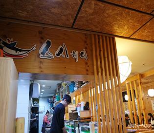 계양구청 맛집, 스시웨이에서 2인특초밥