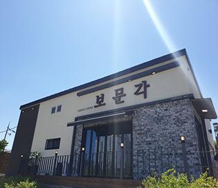 춘천 생활의달인 맛집 비빔국수