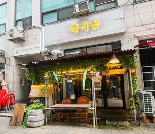 안산밥집 뽁식당 저렴하다