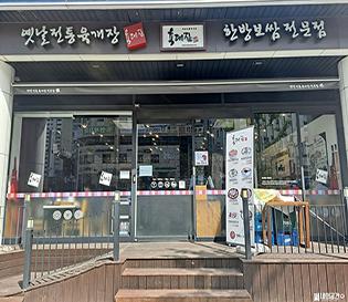 강서구청 점심은 육대장에서 육개장으로 해장하기!