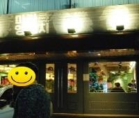 연남동 양꼬치 맛집