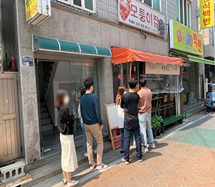 [모퉁이집]평택맛집, 골목식당 떡볶이 모퉁이집 방문후기