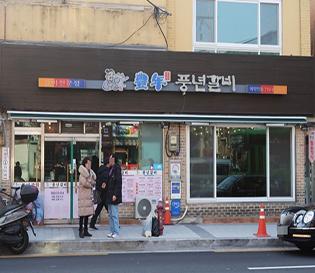 용산 맛집 풍년갈비 15년 전통의 후한 인심 대박!