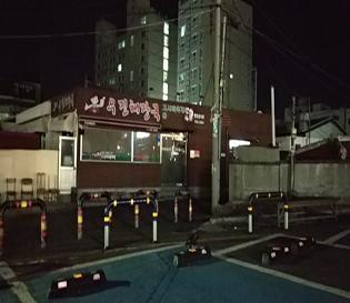 [제주여행]::수요미식회 제주도맛집 우진해장국::고사리육계장