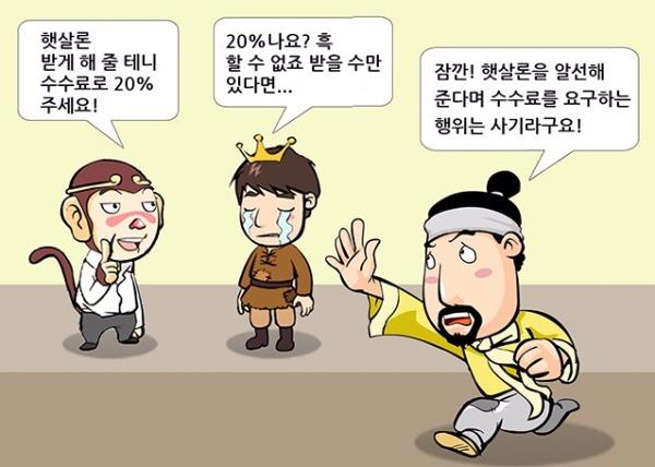 꾸미기_ALCFF05.jpg