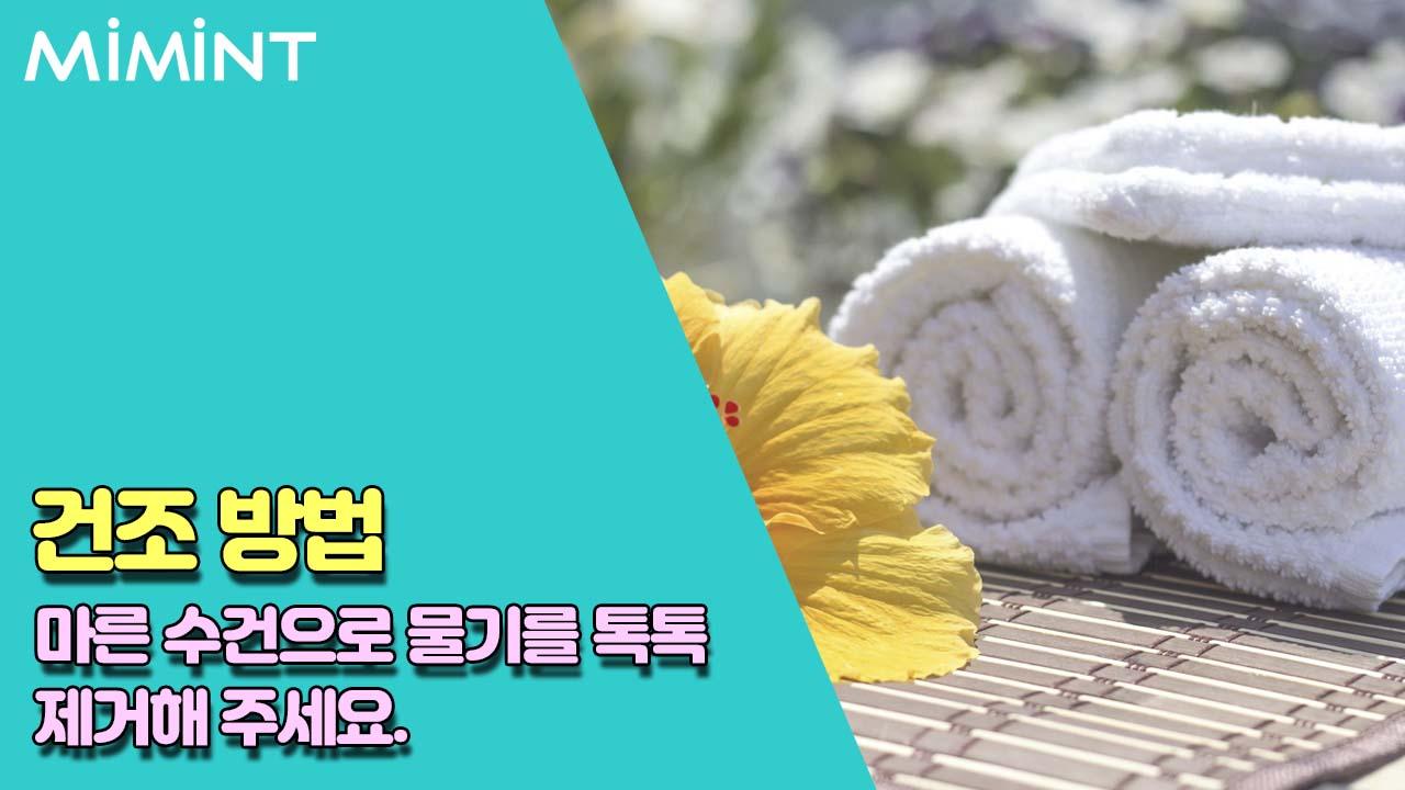 수영복3.jpg