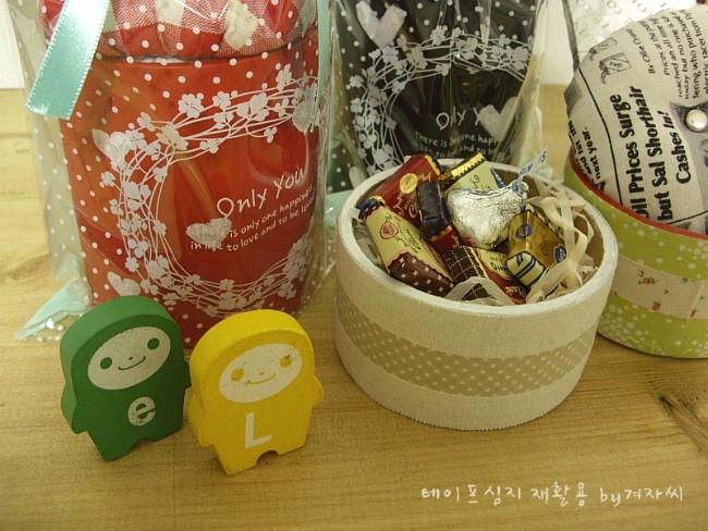 [재활용 리폼] 선물 포장 박스 만들기(테이프심지,휴지심)