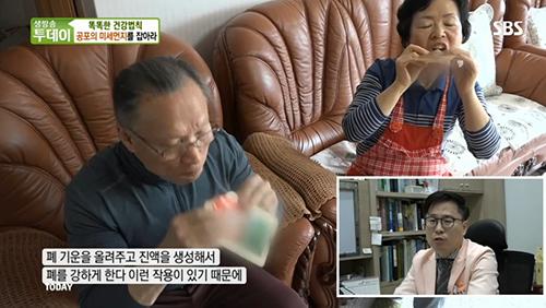 SBS 생방송 투데이에 나온 미세먼지 예방 꿀팁