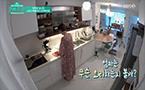 김나영 집공개! 거실에 유리벽돌?!