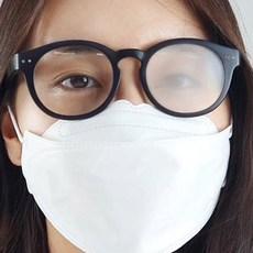 마스크 쓸때 안경 습기로 너무 불편해요!