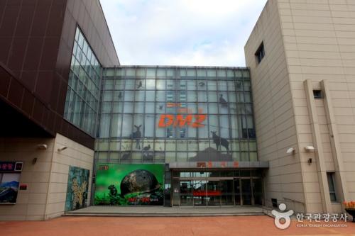 DMZ박물관.jpg