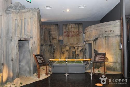 DMZ박물관11.jpg