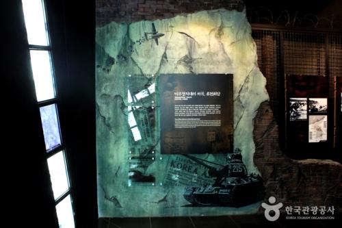 DMZ박물관16.jpg