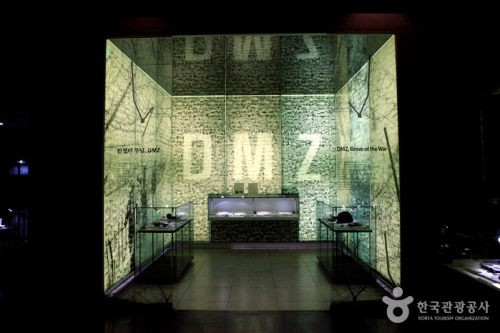 DMZ박물관17.jpg