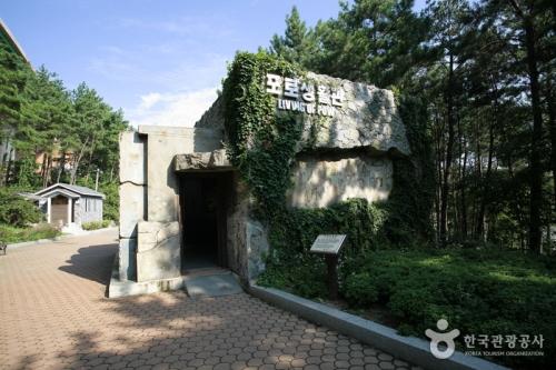 거제도 포로수용소 유적공원4.jpg