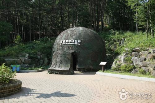 거제도 포로수용소 유적공원5.jpg