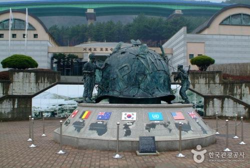 거제도 포로수용소 유적공원14.jpg