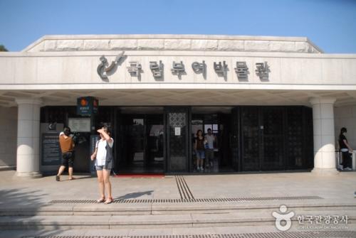 국립부여박물관7.jpg
