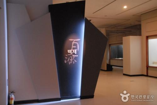 국립부여박물관11.jpg