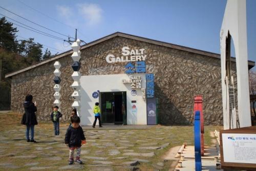 소금박물관7.jpg