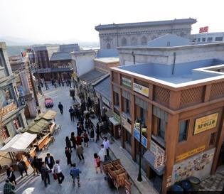 충남 논산 선샤인랜드