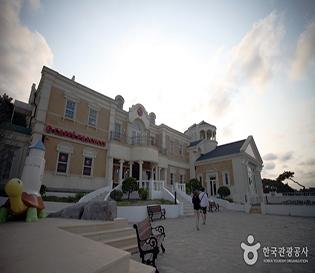 울산 드라마하우스