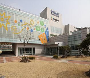 대전 발명교육센터 창의발명체험관