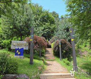 김포국제조각공원