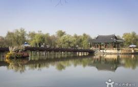 백제 무왕의 연못, 서동공원과 궁남지