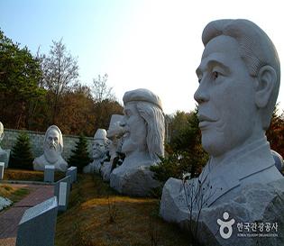 음성큰바위얼굴조각공원