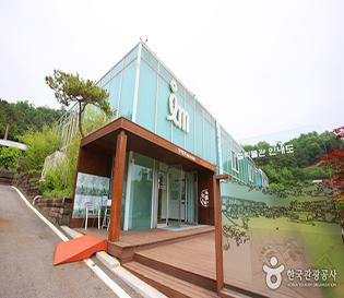 충북 음성 철박물관