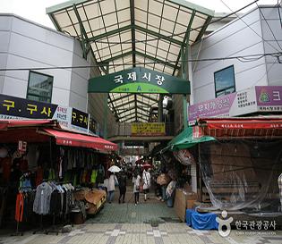 부산 국제시장