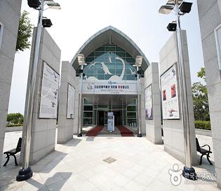 고성 공룡박물관