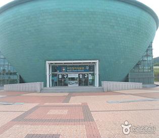 부안청자박물관