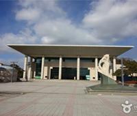 광주문화예술회관