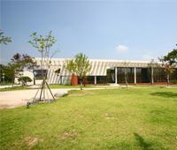 이응노 미술관