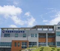 국립전북기상과학관