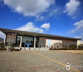 광주 역사민속박물관