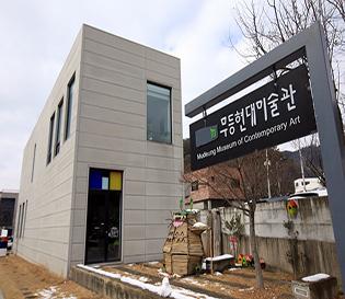 운림동 미술관거리