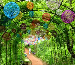 동화마을수목원